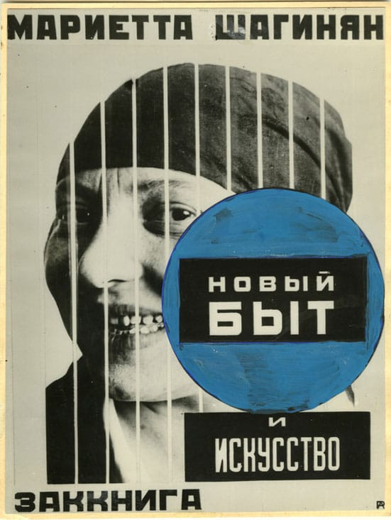 Rodchenko & Popova: Defining Constructivism — 